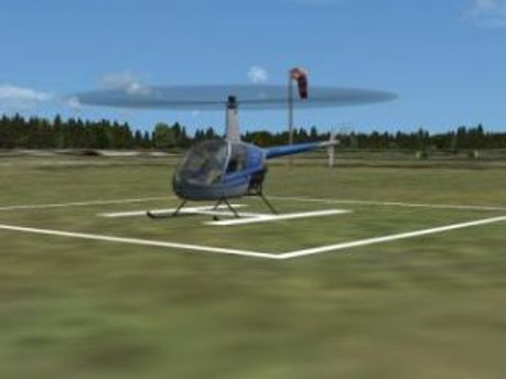 Вертолітний майданчик