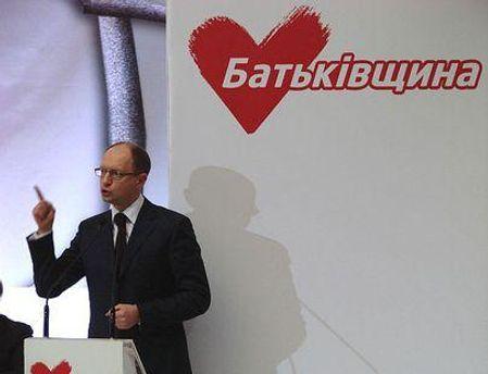Арсений Яценюк на съезде