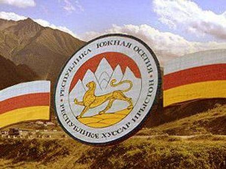Російська — друга державна у Пд. Осетії