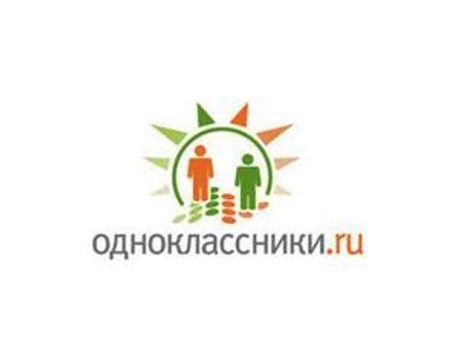 Логотип соцсети