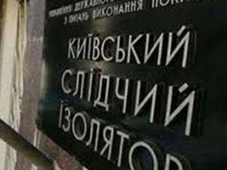 Прокуратура проверит условия содержания граждан в СИЗО