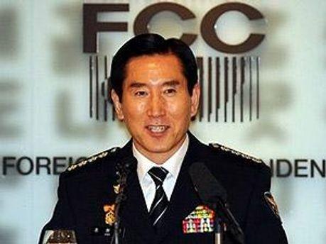 Чо Хен О