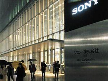 Возле офиса Sony
