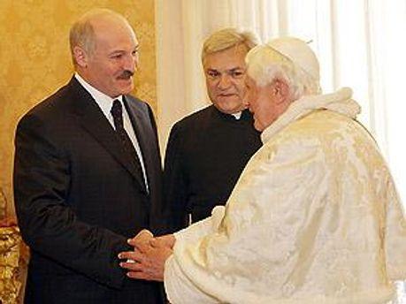 Олександр Лукашенко і Папа Римський