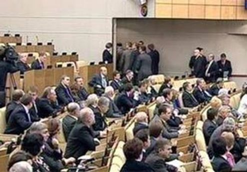 Депутаты покидают зал заседаний Госдумы