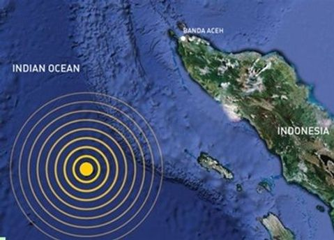 Эпицентр землетрясения в Индийском океане