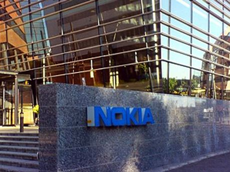 Перед входом в офіс Nokia