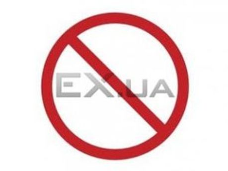 EX.UA