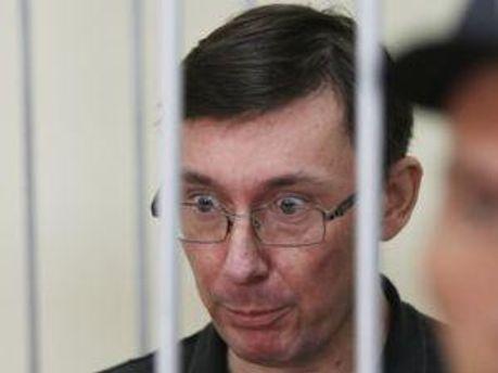 Юрий Луценко узнал, что у него гепатит