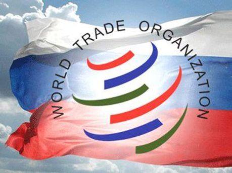 Росія вступає у СОТ після 18 років переговорів