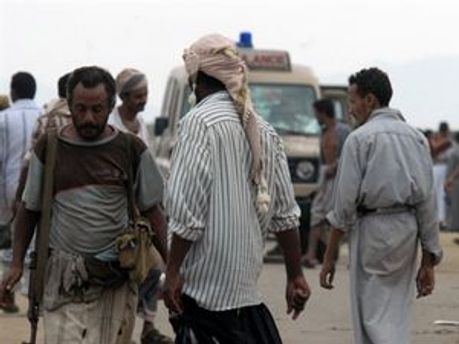 Боевики Йемена