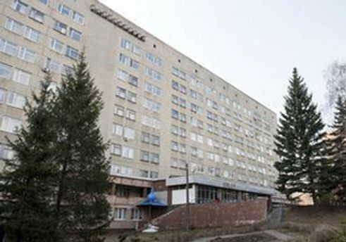 Лікарня, де планують лікувати Тимошенко