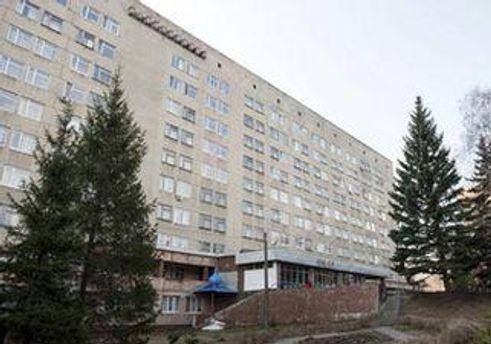 Больница, где планируют лечить Тимошенко