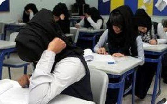 Школярі в Саудівській Аравії