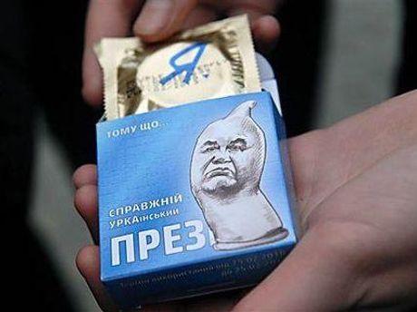 Презервативы, которые раздавали на акции