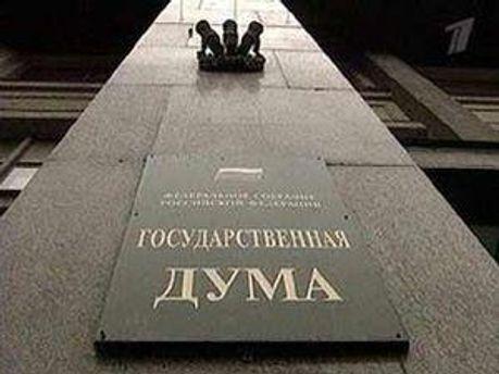 Кандидатуру нового прем'єра Росії розглянуть 8 травня