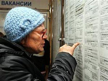 Безработная женщина читает объявления о работе