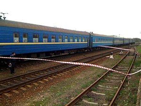 Огражден поезд