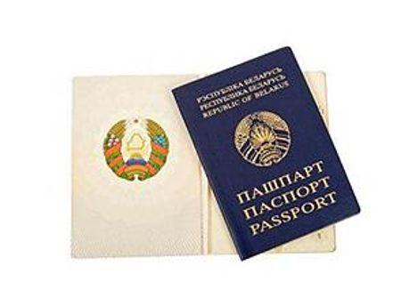 Паспорт громадянина Білорусі