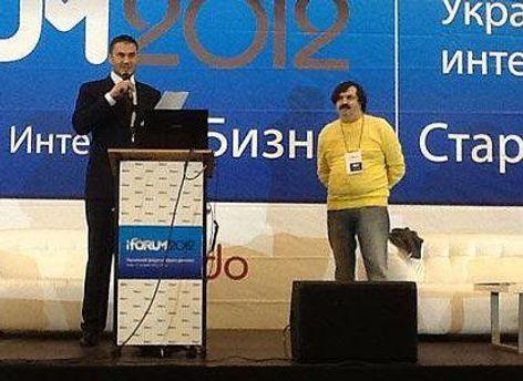 Виктор Янукович-младший на iForum