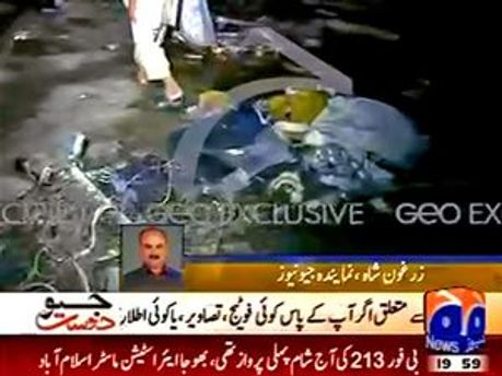 Авиакатастрофа возле Исламабада