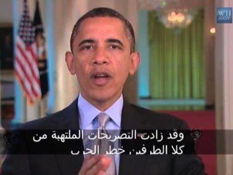 Барак Обама обращается к лидерам обоих Суданов