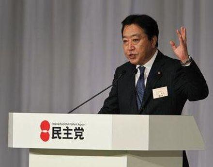 Йосихико Нода
