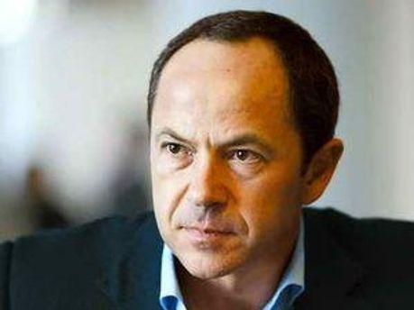 Сергей Тигипко