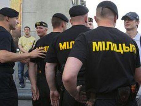 Міліція Гомеля