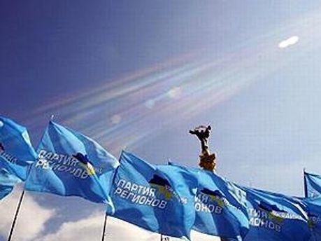 Флаги Партии регионов