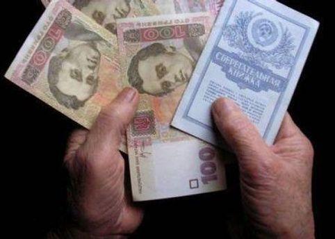 Гроші можна отримати готівкою або на депозит