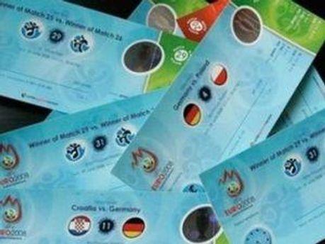 Квитки на матчі Євро-2012