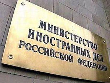 В Росії стурбовані станом здоров'я Тимошенко