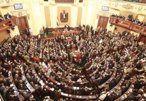 Нижняя палата парламента Египта