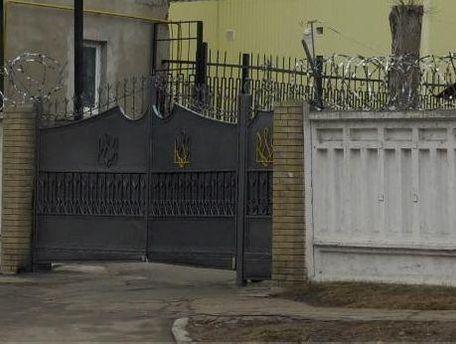 Качановская колония