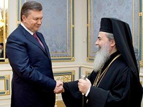Виктор Янукович и Теофил III
