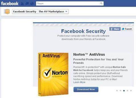 Сторінка антивірусів на Facebook