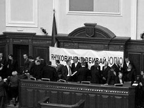 Депутати-опозиціонери блокують трибуну ВР