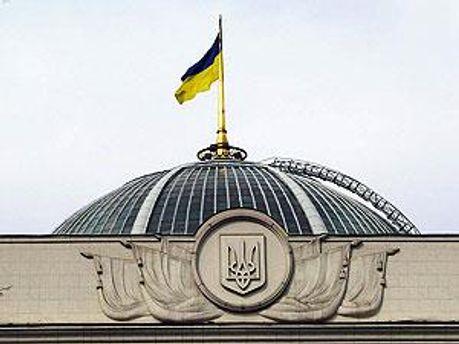 Купол Верховної Ради