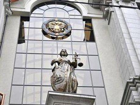 Верховний суд Росії