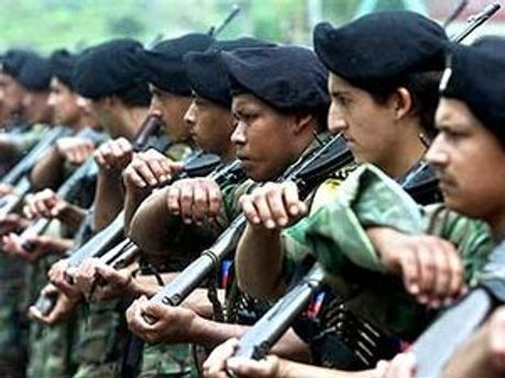 Боевики повстанческой группировки ФАРК