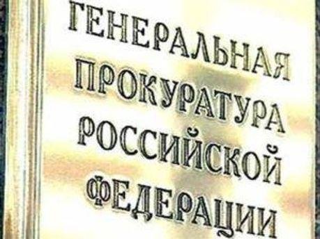 ГПР заявляє, що були порушення на виборах