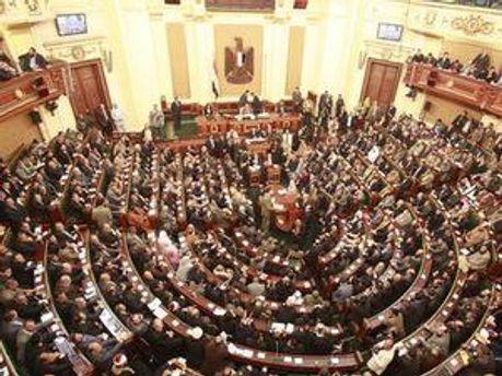 Єгипетський парламент