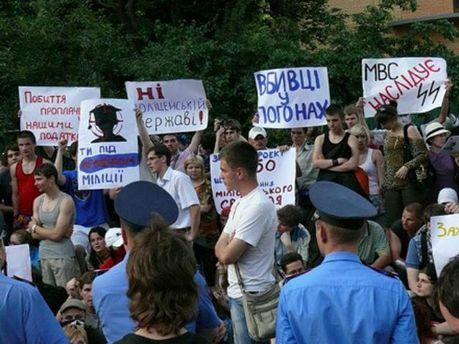 Украинцы протестуют