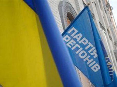 Представители Партии регионов будут в Киеве