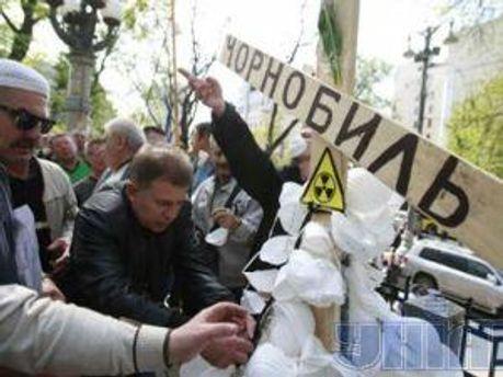 Чорнобильці пікетуватимуть Раду