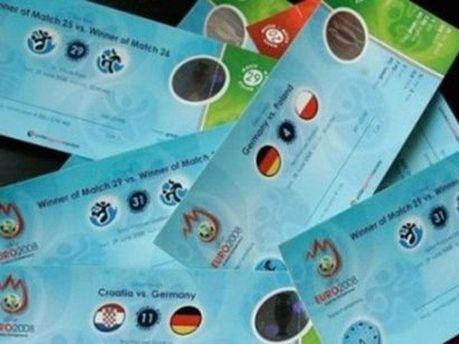 Квитки на ЄВРО