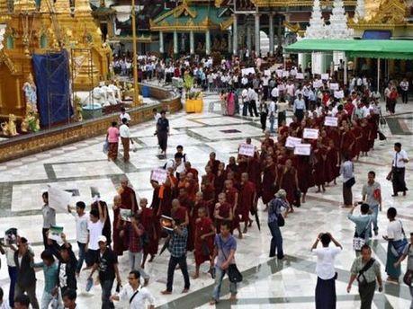 Протести буддистів у М'янмі