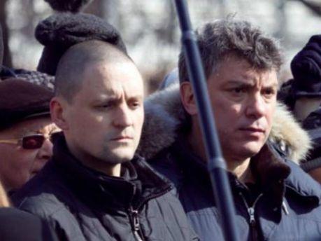 Борис Нємцов і Сергій Удальцов