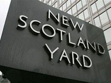 Представители Скотленд-Ярда взорвали машину